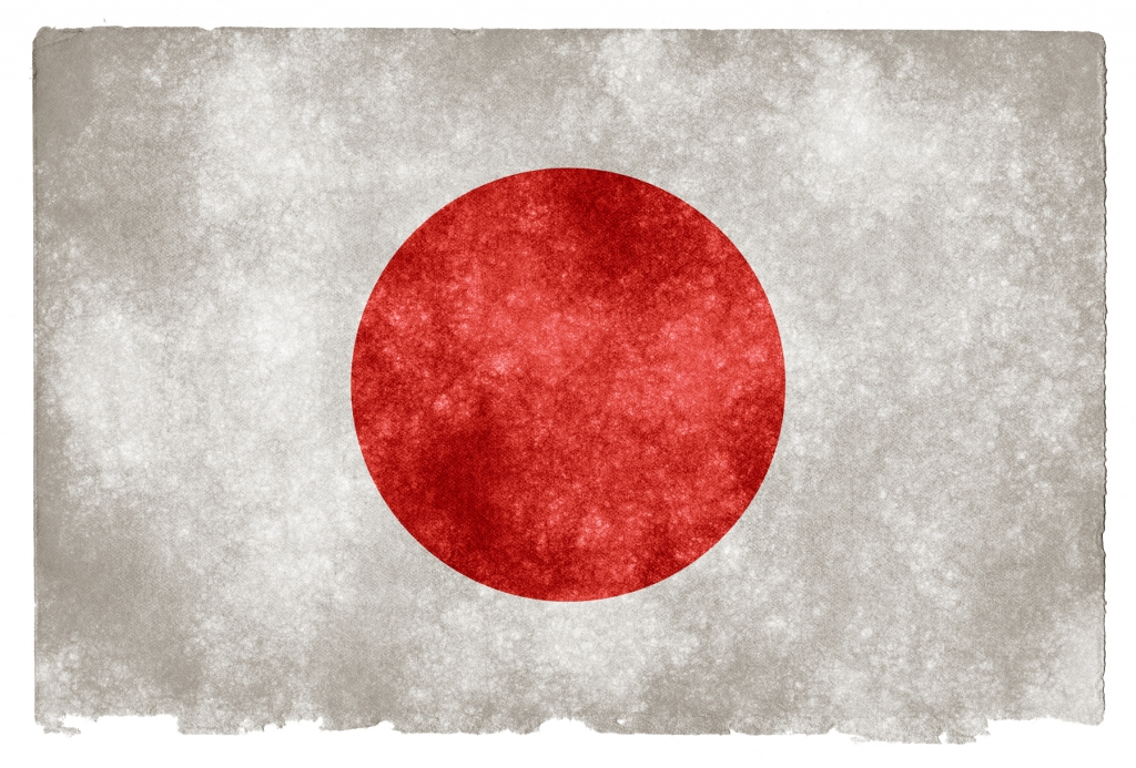 Lesser Known Destinations to Teach English in Japan