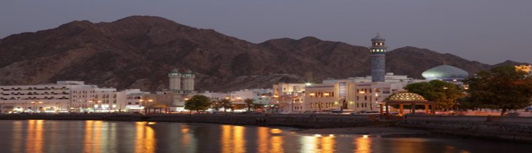 TEFL Nomads on the Road: Oman