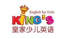 TEFL Partner Kings English for Kids Logo