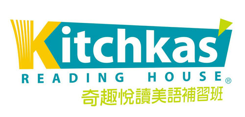 TEFL Partner Kitchkas' Reading House Logo