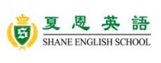 TEFL Partner Shane English School Logo